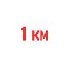 """""""Твій перший кілометр"""" - 1 км (Запоріжжя)"""